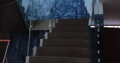 Płytki schody